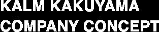KALM KAKUYAMA COMPANY CONCEPT